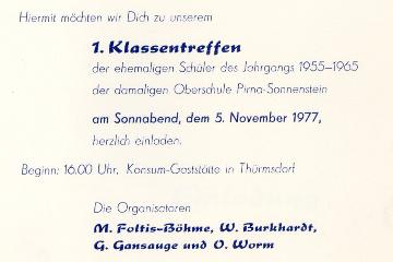 das erste klassentreffen 1977, Einladung